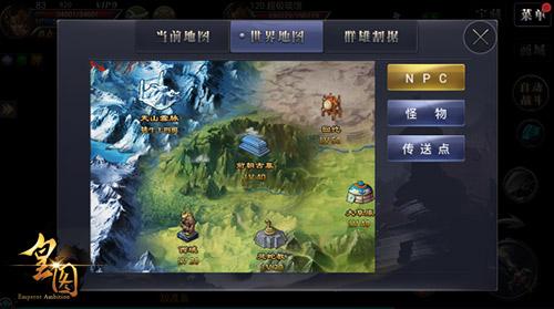 《黄图》新地图新装备新版本精彩内容曝光