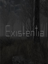 存在Existentia