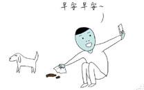 鬼门图文爆笑漫画23