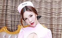 嫩模于姬粉色护士服室内写真